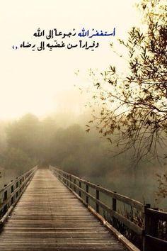 طّيب الله البَقاء.. عمّر الله الأثَر .. - الصفحة 12 - منتديات تراتيل عاشق