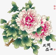 Find Vector Ink Painting Chinese Peony Translation stock images in HD and millions of other royalty-free stock photos, illustrations and vectors in the Shutterstock collection. Peony Flower, Flower Petals, Flower Art, Chinese Painting, Chinese Art, Chinese Style, Peony Drawing, Illustration Blume, Watercolor Wallpaper