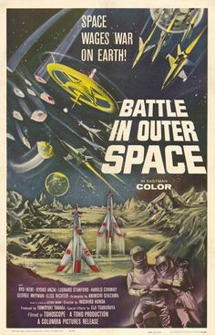 Battle in Outer Space Movie Poster. This was a classic Japanese science fiction film, and the effects are still pretty impressive 50 some years later.