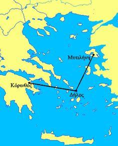 Γεωδαιτικός Τριγωνισμός Της Ελλάδας και Ιεροί Χώροι (Βίντεο)