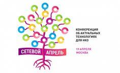 На конференции выступят представители НКО, победители хакатонов и эксперты, участвовавшие в программах и мероприятиях Теплицы социальных технологий.