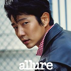 Allure Korea's March issue is drizzled in Lee Jun Ki badassness, chicness, and hotness! Woof! :D Check it! Source | Top Star News