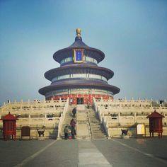 天坛 Temple of Heaven paikassa 北京市, 北京市