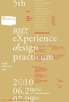 http://www.fontclub.co.kr/Typoworks/work/work_view.asp?page=21