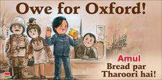 Amul Topical: MP goes colonial… #shashitharoor #oxforduniversity