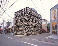 Alexandre Herchcovitch store by Studio Arthur Casas, Tokyo