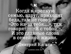. | ДЛЯ ДУШИ | Постила Rap Quotes, Wise Quotes, The Words, Russian Quotes, Life Quotes Love, Inspirational Videos, Life Motivation, Favorite Quotes, Wisdom
