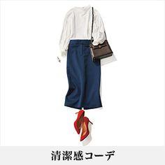 40代のファッション・ファッションコーディネート見本帖 | ファッション誌Marisol(マリソル) ONLINE 40代をもっとキレイに。女っぷり上々! Articles, Pants, Closet, Outfits, Style, Fashion, Trouser Pants, Swag, Moda