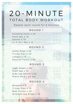 A Summer Workout Routine To Get Your Body Movin' - The Blissful Mind