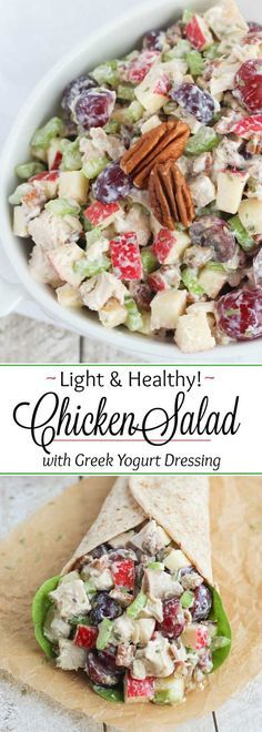 Bursting with delicious flavors and textures! This healthy chicken salad recipe has juicy grapes crisp apples and crunchy pecans plus a deliciously healthy Greek yogurt dressing (secret ingredient alert! A no-mayo chicken salad recipe: perfect at summ Chicken Salad With Grapes, Chicken Salad Recipes, Chicken Salads, Recipe Chicken, Greek Yogurt Chicken Salad, Healthy Chicken Salad Recipe No Mayo, Greek Yogurt Mayo Recipe, Celery Recipes, Apple Chicken