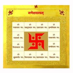 Explore the mystical world of Rituals, Mantras and Diksha Ganesh Yantra, Ganesha Art, Vedic Mantras, Hindu Mantras, Ganpati Mantra, Shiva Linga, Mystical World, Family Problems, Evil Spirits