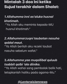 Muslim Religion, Reminder Quotes, Doa, Taeyong, Islamic Quotes, Quran, Allah, Prayers, Motivation