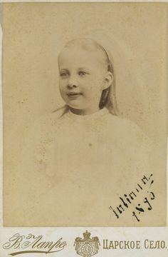Princess Tatiana Constantinovna