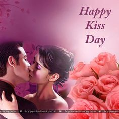 Happy Valentines Day Card, Valentines Day Pictures, Chocolate Day Images, Happy Kiss Day, Happy Friendship Day, Messages, Favorite Holiday, Anime, Happy Birthday