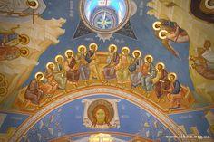 Крестовоздвиженский храм, с.Чупаховка Sf, Painting, Christ, Icons, Life, Painting Art, Paintings, Painted Canvas, Drawings