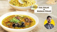 पालक दाल तड़का | आसान ,स्वाद और सेहत भरी दाल फ़्राई रेसिपी | Palak Dal Tadka & Masala Pulao - YouTube Pav Bhaji, Dal Recipe, Indian Food Recipes, Ethnic Recipes, Party Dishes, Lassi, Rice Dishes, Fun Drinks, Lentils