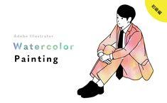 【応用編】イラレで水彩画のような淡く温かみのある塗りを表現する方法 | Linustock(ライナストック) Photoshop Illustrator, Illustrator Tutorials, Kawaii Drawings, Cute Illustration, School Design, Designs To Draw, App Design, Vector Art, Watercolor Paintings
