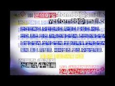 여권위조yesform88ⓐgmail.Com여권제작.전자여권위조
