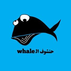 you shall see the Whale!