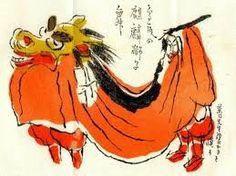 japanese shi shi masks | Omamori - Japanese Amulets