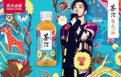 BIGBANG - Nongfu Spring
