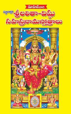 BHAKTI   Bhakti Books   Telugu Books   Mohan Publications   FREE pdf   Devullu   Bhakti Pustakalu: ఏ దేవునికి ఏ విధముగా దీపారాధన చేయాలి?   Ye Devuniki Ye vidhamga Deeparadhana Cheyali ?   GRANTHANIDHI   MOHANPUBLICATIONS   bhaktipustakalu Free Books To Read, My Books, Lord Shiva Hd Images, Ayurveda Books, Astrology Books, Free Novels, Hindu Mantras, Hindu Dharma, Ganesha Art