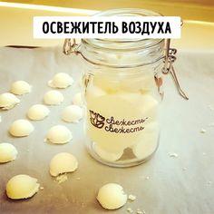 Многие из нас стремятся к тому, чтобы дом пах приятно и по-особенному.Вам понадобятся: 160 г соды60 мл лимонного сока1/2 ст. л. уксуса1 ст. л. перекиси водорода (3 %)15–20 капель эфирного масла на ваш...