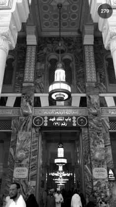 Desertrose Makka Mecca Masjid Mosque