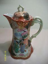 VintageJapanese Geisha Girl Porcelain Coffee Tea Pot Hand Painted