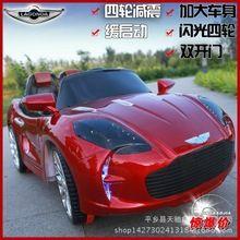 Для юных поклонников Aston Martin