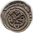 rare ancient silver coin THE GREAT SULTANS OF DELHI 'GHIYAS UD DIN BALBAN' VF A+ - http://coins.goshoppins.com/medieval-coins/rare-ancient-silver-coin-the-great-sultans-of-delhi-ghiyas-ud-din-balban-vf-a-4/