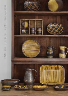 Slipware pottery by Yoji Yamada, Japan click now for info. Ceramic Plates, Ceramic Pottery, Ceramic Art, Japan Interior, Clay Bowl, Country Interior, Japanese Pottery, Ceramic Design, Branding Design