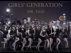 SNSD ★ Girl Generation