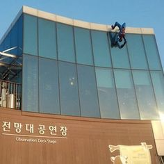 Spider-Man Statue With Erection At South Korea Mall Is Removed