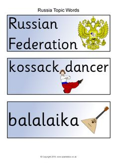 Printable word and picture cards featuring things associated with the country of Russia. Free Teaching Resources, Picture Cards, Preschool Activities, Free Printables, Russia, Words, Maps, Trading Cards, Blue Prints