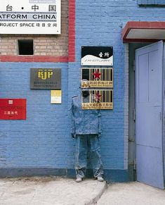 Lui Bolin / Invisible Man (2) Liu Bolin-The- Invisible-Man-14 – 123 Inspiration