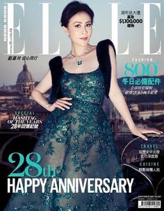 Mother of the Bride-Carina Lau in ELIE SAAB Haute Couture Autumn Winter 2015-16 shot by Wing Shya and styled by Winnie Wan for the November cover of ELLE Hong Kong.