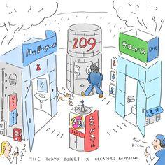 ザ・ジオラマトイレ|イラストレーターニッパシ / 建築4コマ|note Tokyo, Illustration, Tokyo Japan, Illustrations