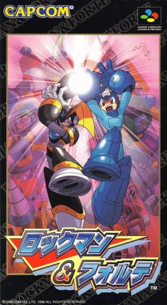 Mega Man & Bass (1998)
