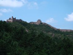 Chiniese Muur