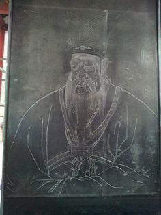 Confucious ( 孔子 ) is an important intellectual in Chinese education and history.