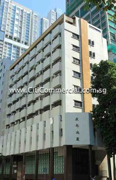 Union Building is a office building located at the junction of Tras Street and Enggor Street behind Amara Hotel. Container Terminal, Central Business District, Train Station, Four Square, Singapore, Street, Building, Buildings, Walkway