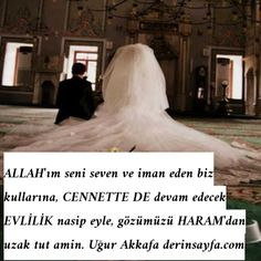Allah, Allah Islam