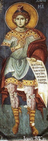 Пророк Даниил  Ο Προφήτης Δανιήλ