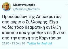 Ο χρήστης Marinos Nomikos έκανε μια δημοσίευση στο Instagram • Δείτε όλες τις φωτογραφίες και τα βίντεο στο προφίλ του.