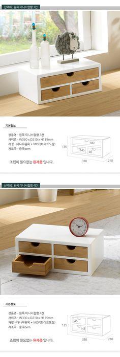 책상,화장대 위 정리정돈 끝!