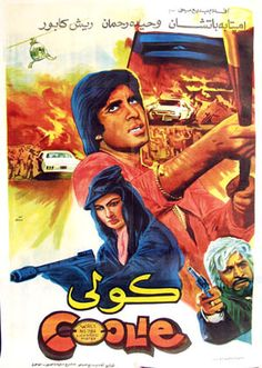 Coolie (1983), Amitabh Bachchan, Classic, Indian, Hand Painted, Bollywood, Hindi, Movies, Posters