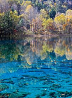 Turquoise Lake, Sichuan China