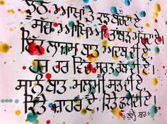 1000 images about tattoo ideas on pinterest sanskrit Punjabi calligraphy font