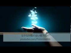 弱い自分に打ち勝つ 内面磨き 精神力を鍛える スピリチュアルBGM - YouTube